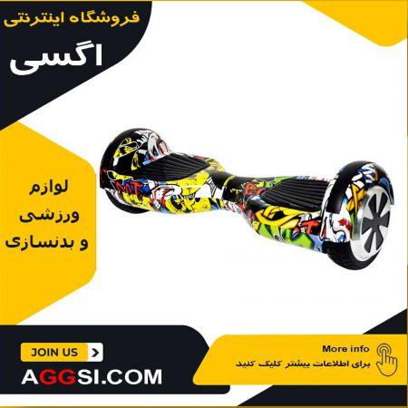 قیمت اسکوتر برقی تک چرخ اسکوتر برقی چیست- قیمت اسکوتر چهار چرخ برقی
