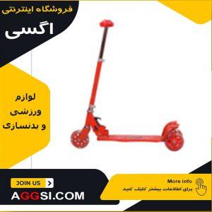 قیمت موتور اسکوتر برقی قیمت شارژر اسکوتر برقی اسکوتر چراغ دار