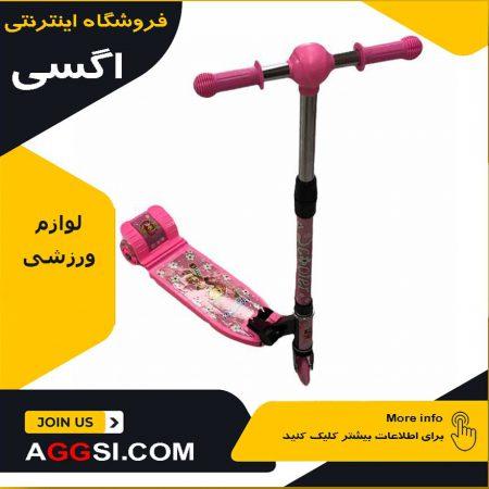 اسکوتر برقي صندلي دار قيمت موتور اسکوتر اسکوتر تک چرخ