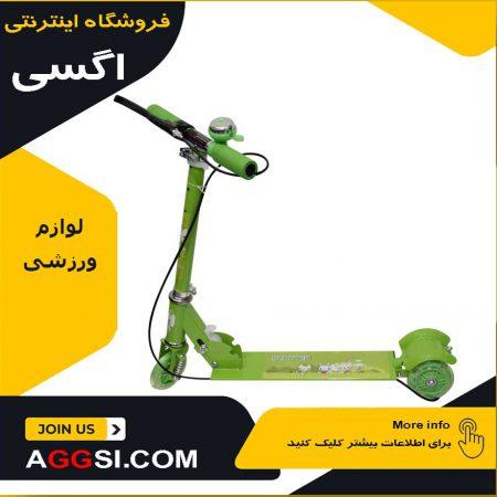 اسکوتر جديد اسکوتر برقي صندلي دار قيمت موتور اسکوتر