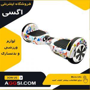 اسکوتر چهار چرخ برقی قیمت اسکوتر سه چرخ میکرو قیمت باتری اسکوتر برقی 8 اینچ