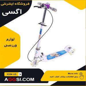 قیمت اسکوتر برقی ناین بات مینی اسکوتر برقی شیائومی مدل ninebot mini اسکوتر برقی fspeed