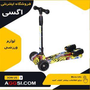 قیمت چرخ اسکوتر معمولی قیمت اسکوتر سه چرخ چراغدار اسکوتر برقی اتوبالانس