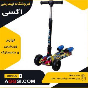 خرید اسکوتر برقی دسته دار قیمت اسکوتر میکرو لوازم جانبی اسکوتر برقی