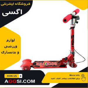تعمیر اسکوتر ساده اسکوتر پایی اسکوتر برقی 10 اینچ