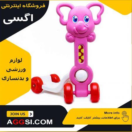 فروشگاه اسکوتر کودک اسکوتر برقی با قیمت 500 هزار تومان عکس اسکوتر پسرانه