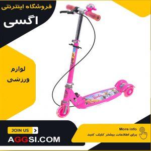 اسکوتر براي بزرگسالان سفارش اسکوتر نحوه استفاده از اسکوتر برقي