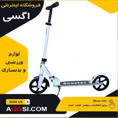 بنلی ستا بهتر است یا وگو قیمت انواع اسکوتر کودک قیمت اسکوتر چرخ بزرگ