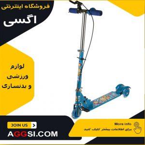 خرید اسکوتر بزرگسال اسکوتر برقی فروشی اسکوتر برقی موتوری قیمت