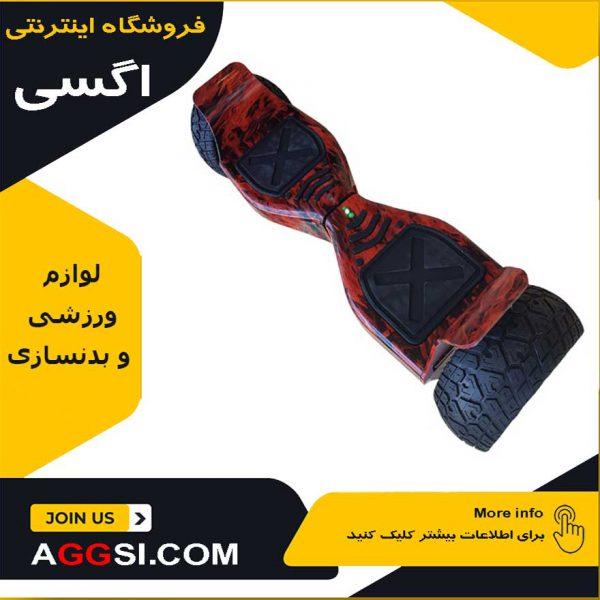 اسکوتر چهار چرخ کودک قیمت اسکوتر پروانه ای قیمت اسکوتر ارزان
