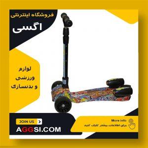 اسکوتر برقی موتوری قیمت درست کردن اسکوتر برقی خرید اسکوتر برقی دسته دار
