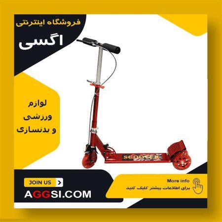 قیمت اسکوتر برقی دسته دار اسکیت برقی دخترانه موتور اسکوتر برقی