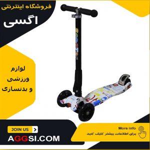 ارزان ترین اسکوتر برقی اسکوتر برقی ریموت دار اسکوتر ماشینی