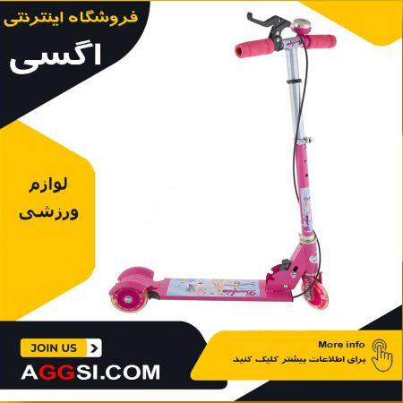 اسکوتر موتوری شارژی دوچرخه اسکوتر برقی قیمت اسکوتر یاماها
