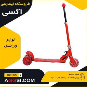 قيمت انواع اسکوتر کودک قيمت اسکوتر چرخ بزرگ اسکوتر بچگانه