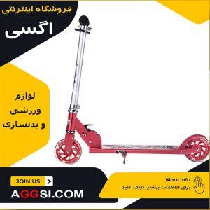 اسکیت برقی قیمت قیمت اسکیت برقی ارزان موتور برقی کوکو سیتی