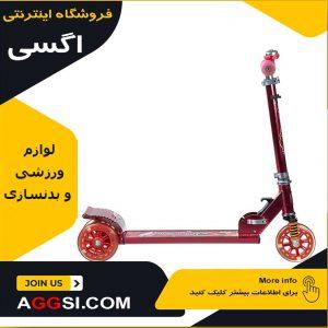 قیمت اسکوتر دو چرخ اسکوتر برقی ساده اسکوتر فروشی