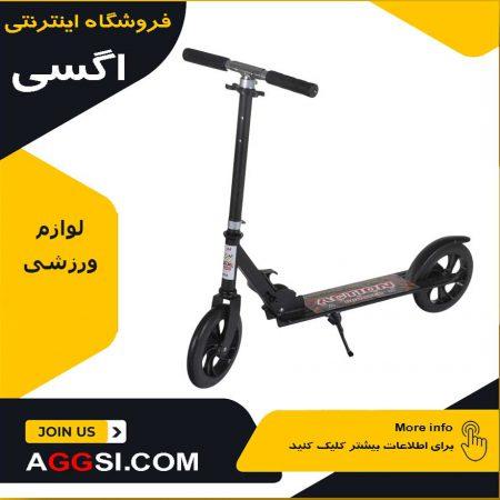 خرید اسکوتر ارزان قیمت امروز اسکوتر برقی روکش اسکوتر برقی