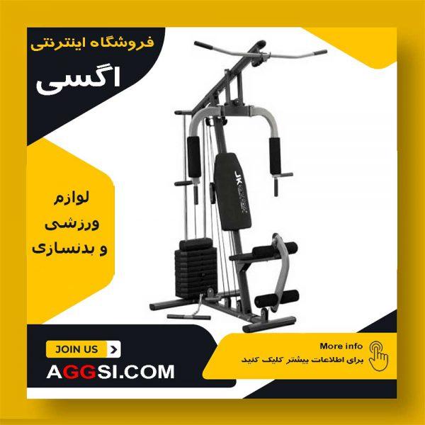 دستگاه بدنسازی جکسر مدل JK_9980