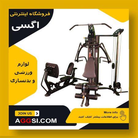 دستگاه بدنسازی مدل HG-1520