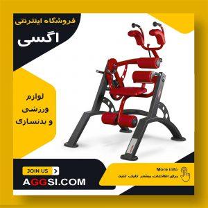 دستگاه بدنسازي چندكاره قیمت وسایل ورزشی بدنسازی دستگاه اسمیت در بدنسازی