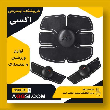 دستگاه شکم بدنسازی دستگاه ماساژور شکم دستگاه های بدنسازی برای شکم دستگاه بدنسازی برای شکم و پهلو خرید دستگاه بدنسازی
