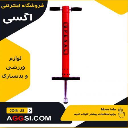 اسکوتر برقی ساده اسکوتر فروشی خرید باتری اسکوتر برقی