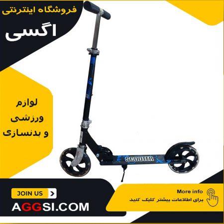 اسکوتر صندلی دار بهترین اسکوتر اسکیت برقی ارزان