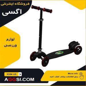 اسکوتر تک چرخ قيمت اسکوتر برقي ساده ارزان اسکوتر ساده