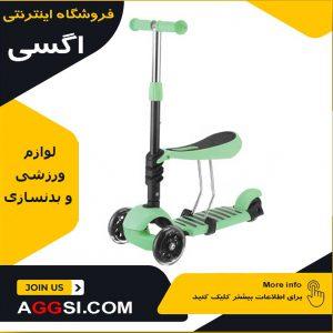 خرید اسکوتر برقی خیلی ارزان قیمت اسکیت شارژی کاور اسکوتر برقی