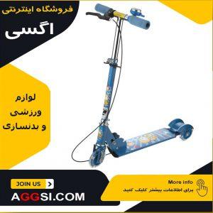 اسکوتر نشسته اسکوتر ۴ چرخ اسکوتر برقی شیپور
