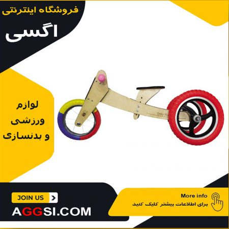 چرخ اسکوتر معمولی نمایندگی اسکوتر میکرو اسکوتر برقی خیلی ارزان