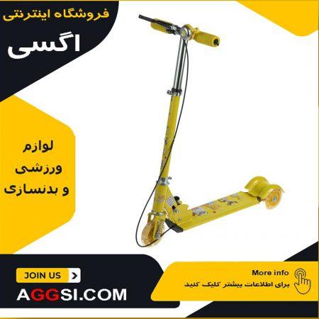 خرید اسکوتر برقی دست دوم اسکوتر چهار چرخ کودک قیمت اسکوتر پروانه ای