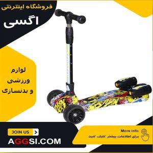 اسکوتر چرخ بزرگ قیمت شارژر اسکوتر برقی اسکوتر چراغ دار