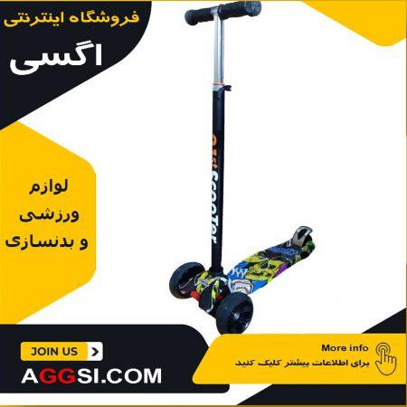 بهترین اسکوتر برقی دنیا قیمت اسکوتر سه چرخ برقی مدل اسکوتر برقی
