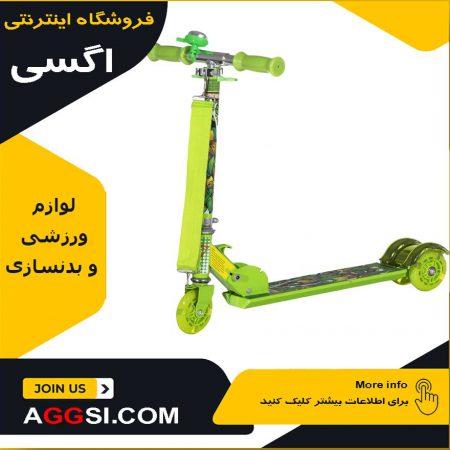 اسکوتر دوچرخه ای اسکوتر ناین بات قیمت اسکوتر هوشمند