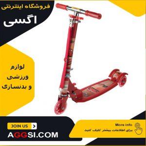 اسکوتر برقی بزرگ قیمت اسکوتر موتوری لیست قیمت اسکوتر برقی